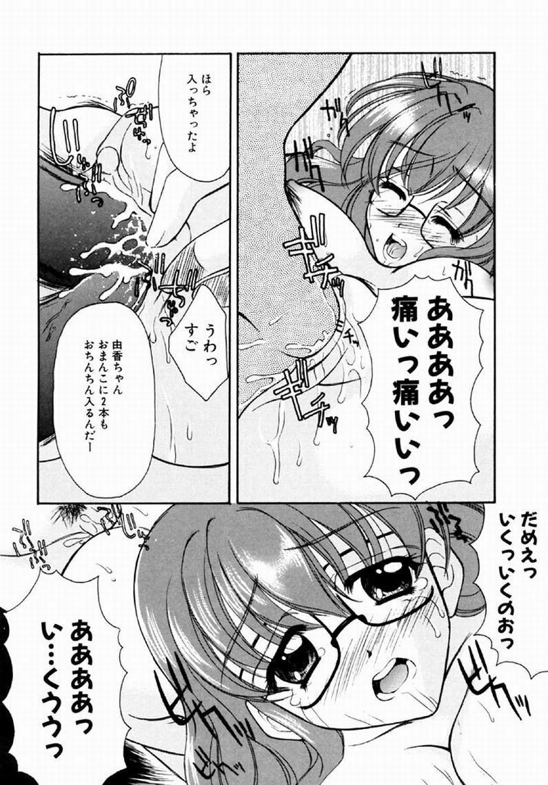 [REN] SINFUL DAYS ~Haitoku no Hibi~ 1 146