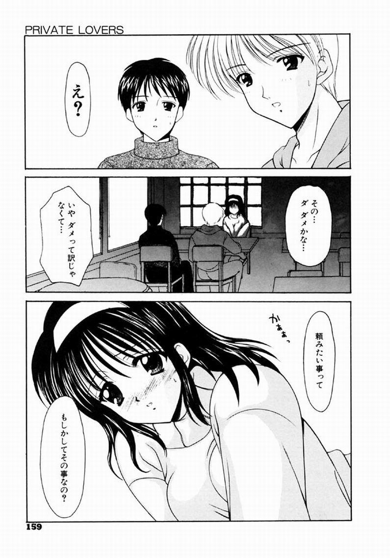 [REN] SINFUL DAYS ~Haitoku no Hibi~ 1 157