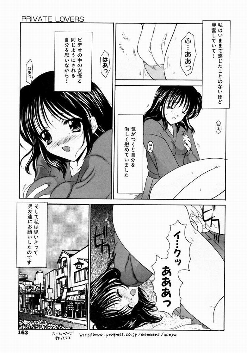 [REN] SINFUL DAYS ~Haitoku no Hibi~ 1 161