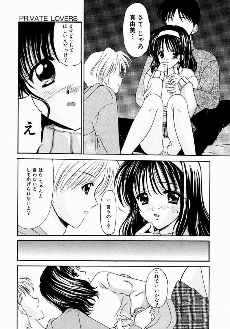 [REN] SINFUL DAYS ~Haitoku no Hibi~ 1 163