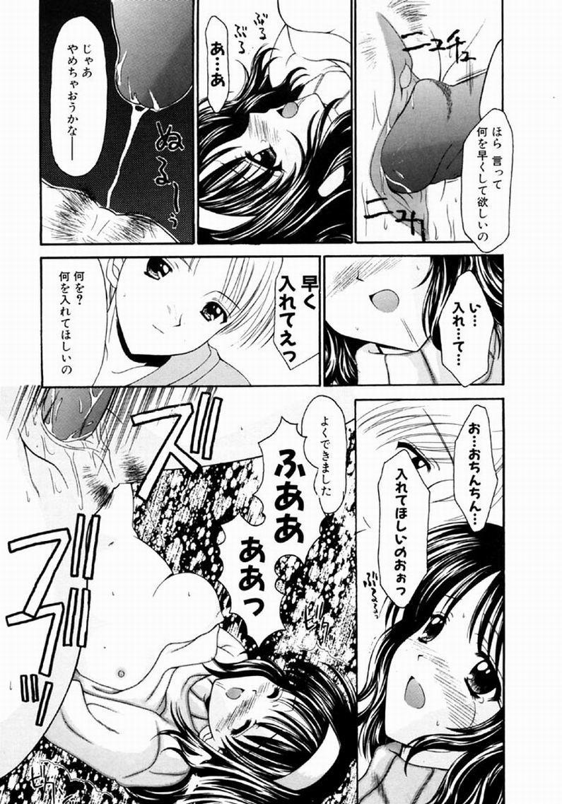 [REN] SINFUL DAYS ~Haitoku no Hibi~ 1 169