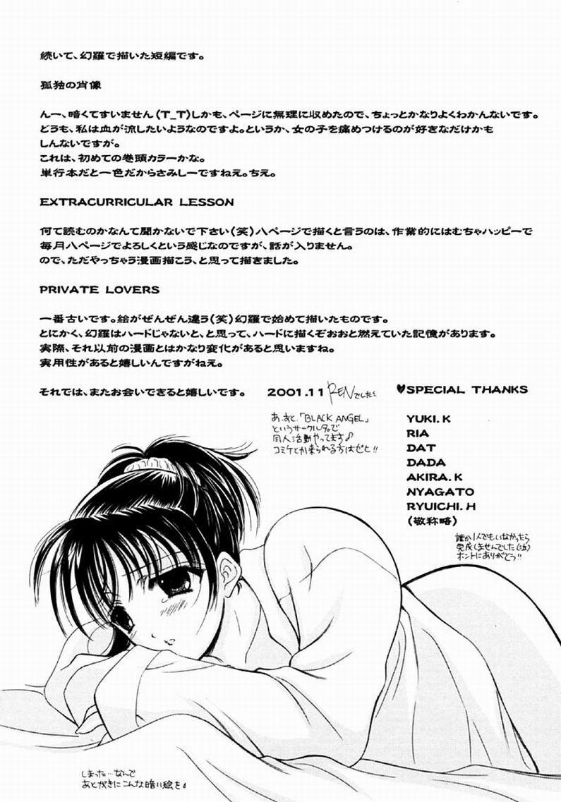 [REN] SINFUL DAYS ~Haitoku no Hibi~ 1 175