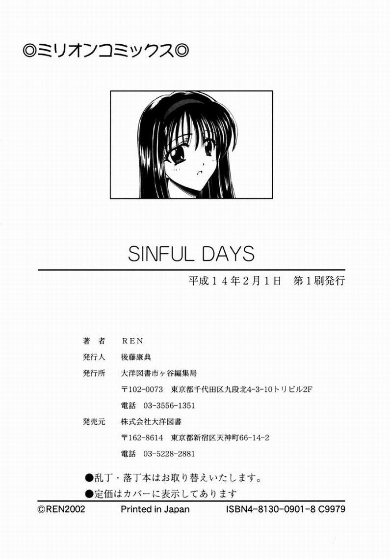 [REN] SINFUL DAYS ~Haitoku no Hibi~ 1 178