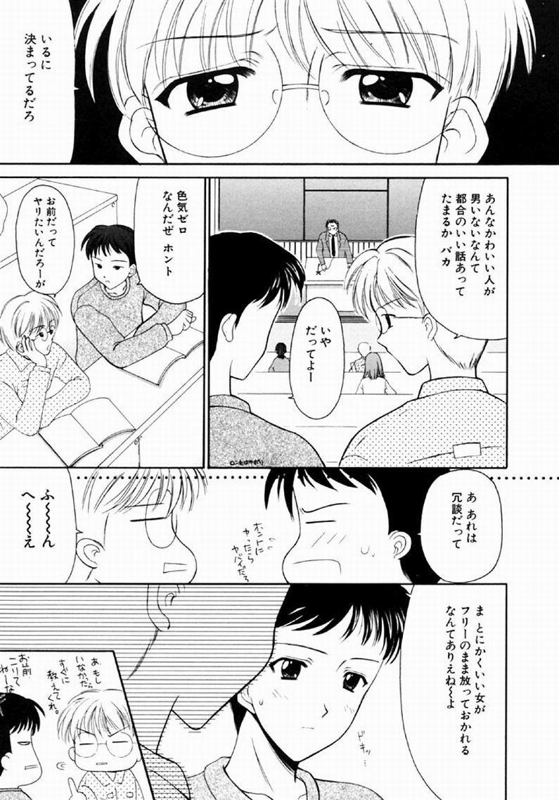 [REN] SINFUL DAYS ~Haitoku no Hibi~ 1 27