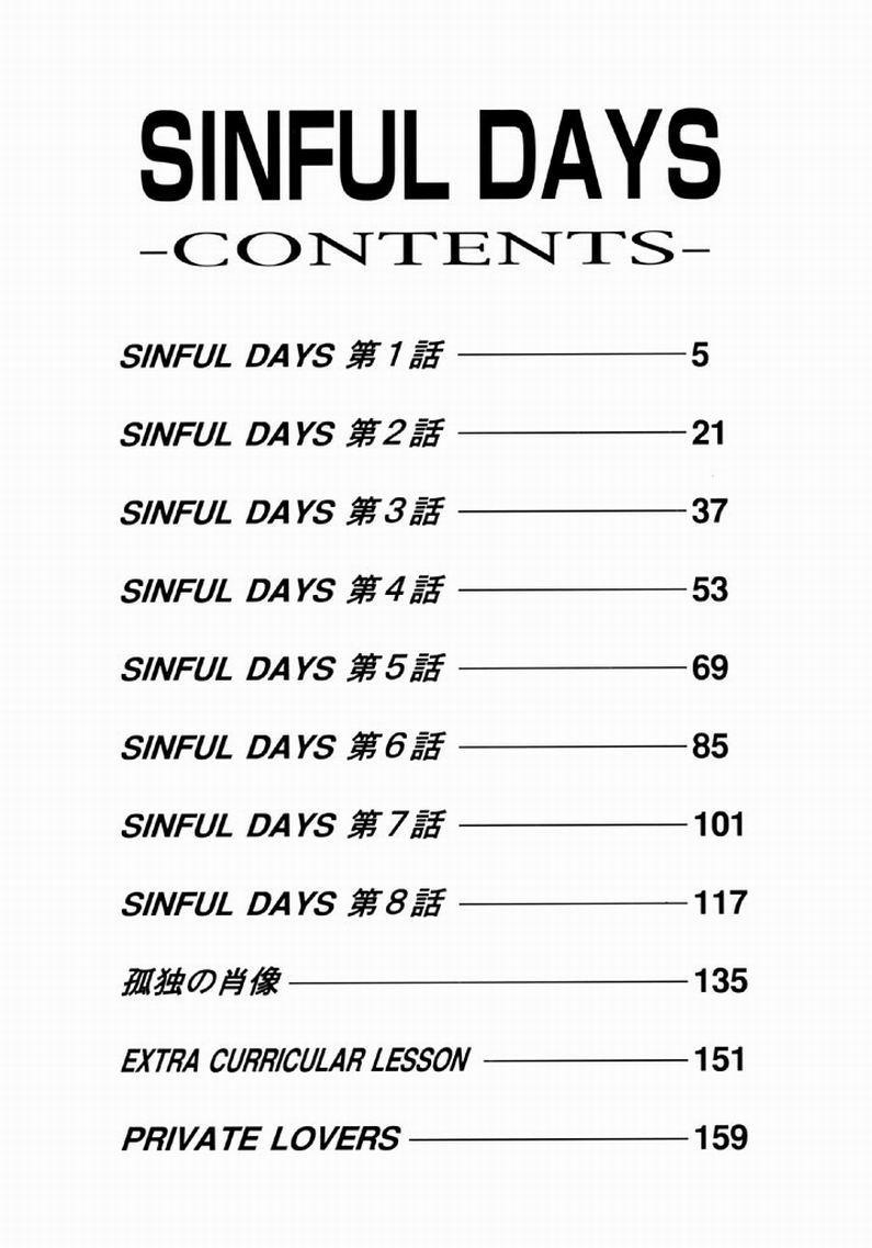 [REN] SINFUL DAYS ~Haitoku no Hibi~ 1 2