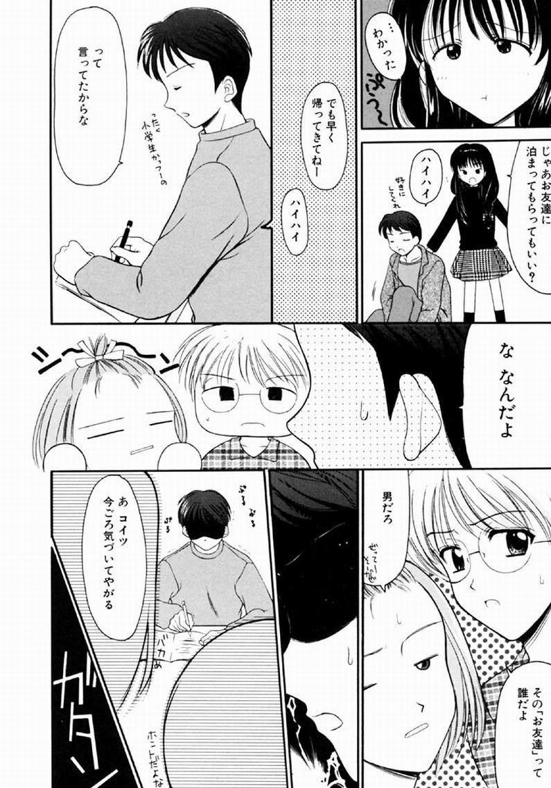 [REN] SINFUL DAYS ~Haitoku no Hibi~ 1 38