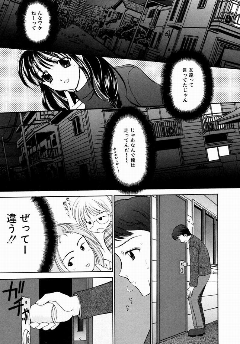 [REN] SINFUL DAYS ~Haitoku no Hibi~ 1 39