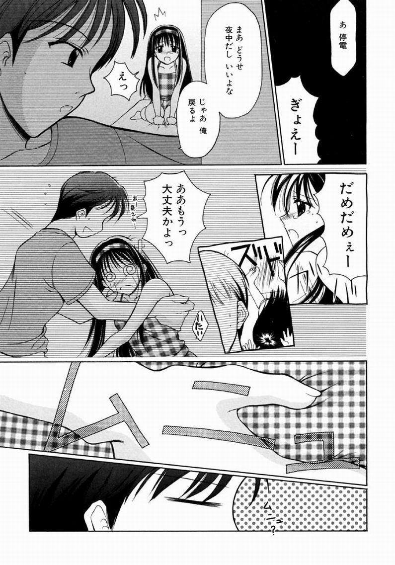 [REN] SINFUL DAYS ~Haitoku no Hibi~ 1 71