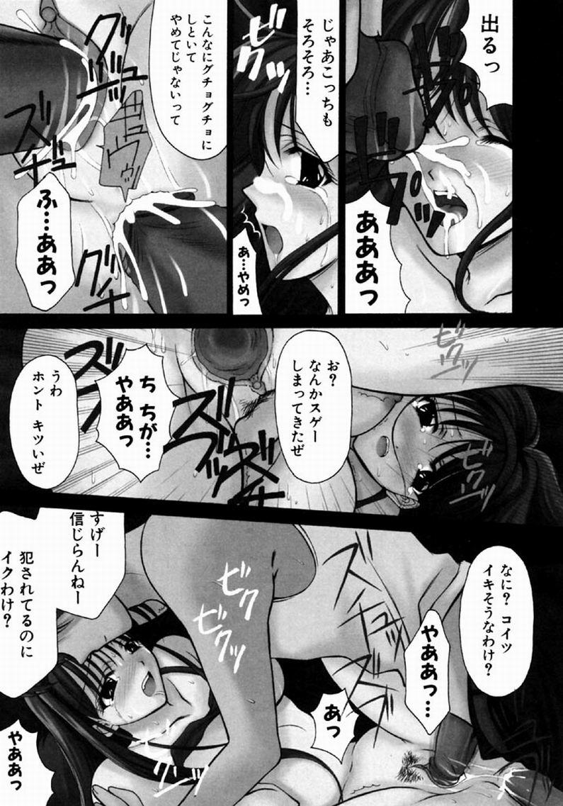 [REN] SINFUL DAYS ~Haitoku no Hibi~ 1 85