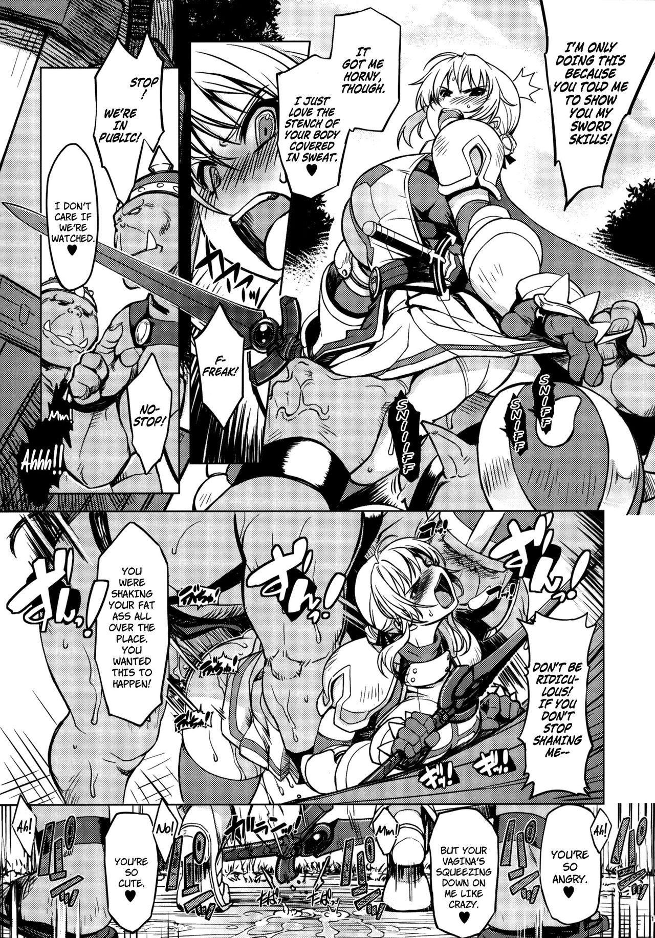 Hime Kishi Tame 2   Princess Knight Taming 2 15