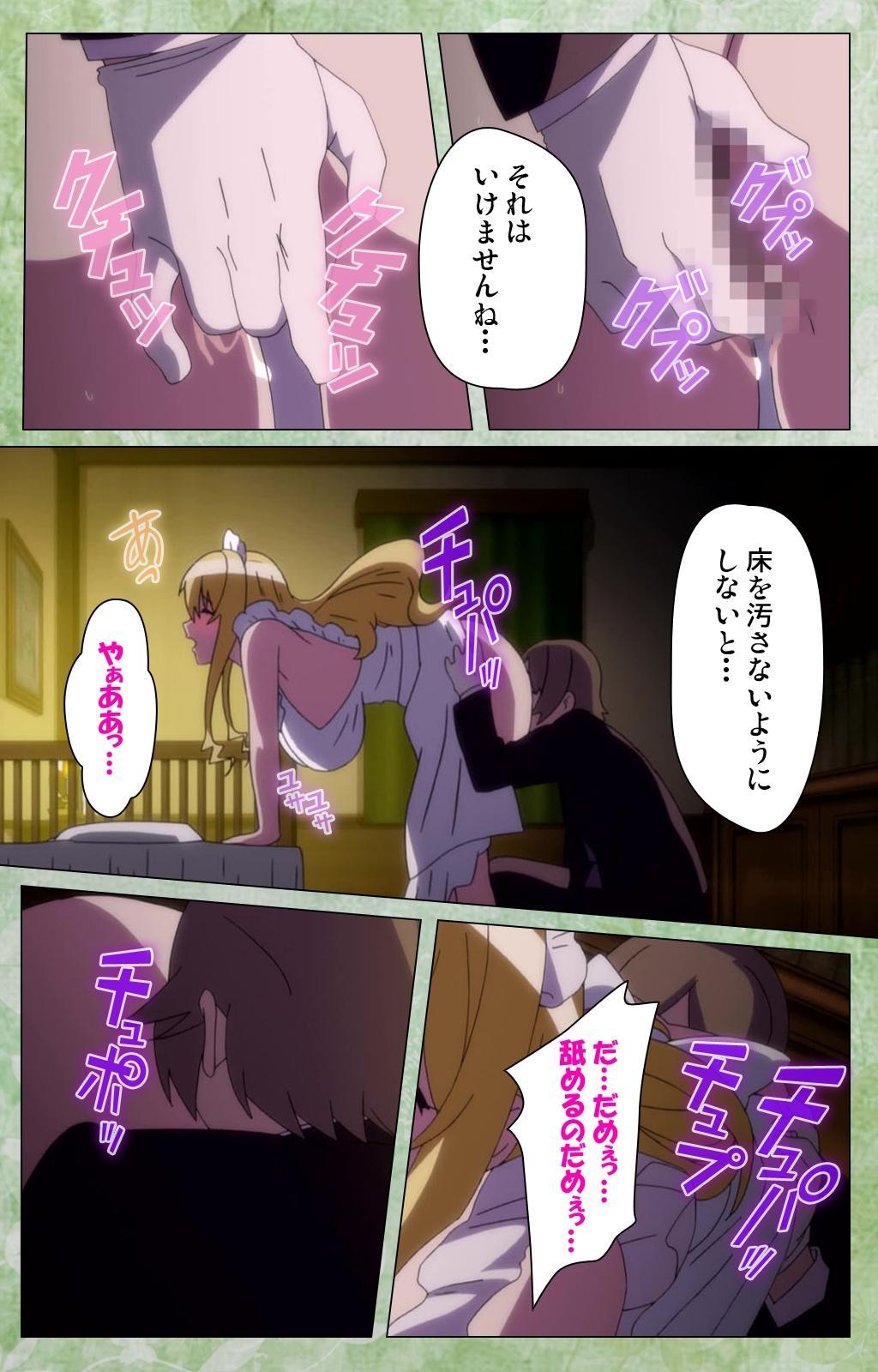 [Shiokonbu] Koimaguwai ~Ikoku na Retoro~ Complete Ban [Digital] 101