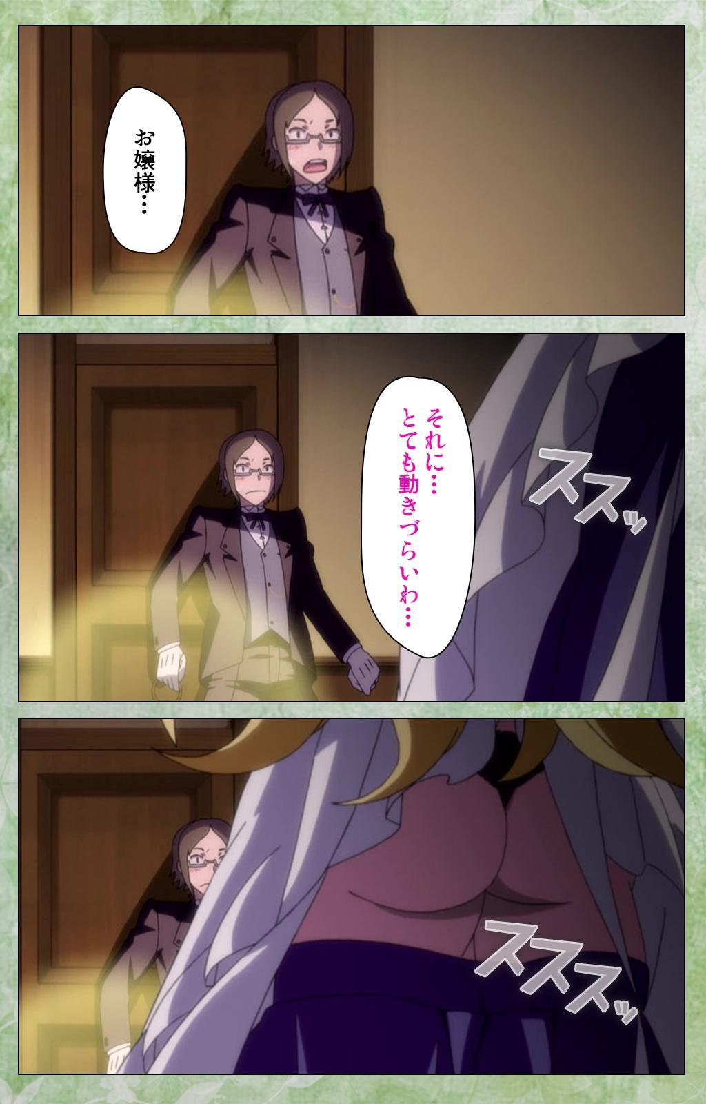 [Shiokonbu] Koimaguwai ~Ikoku na Retoro~ Complete Ban [Digital] 11