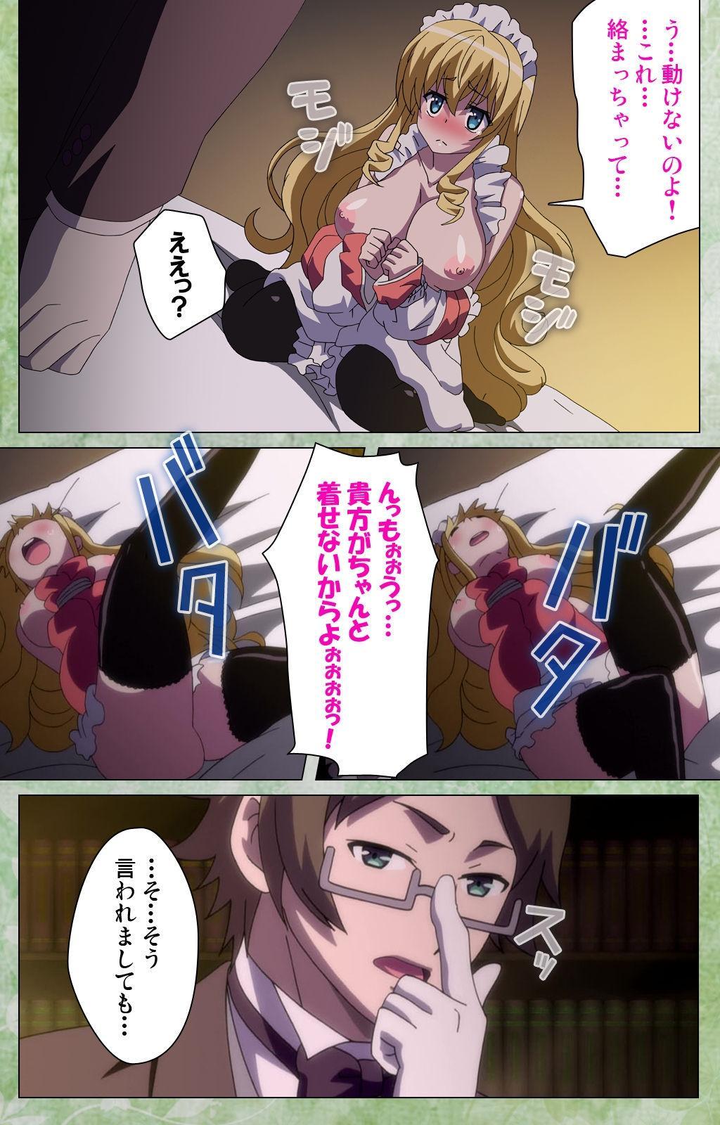[Shiokonbu] Koimaguwai ~Ikoku na Retoro~ Complete Ban [Digital] 43