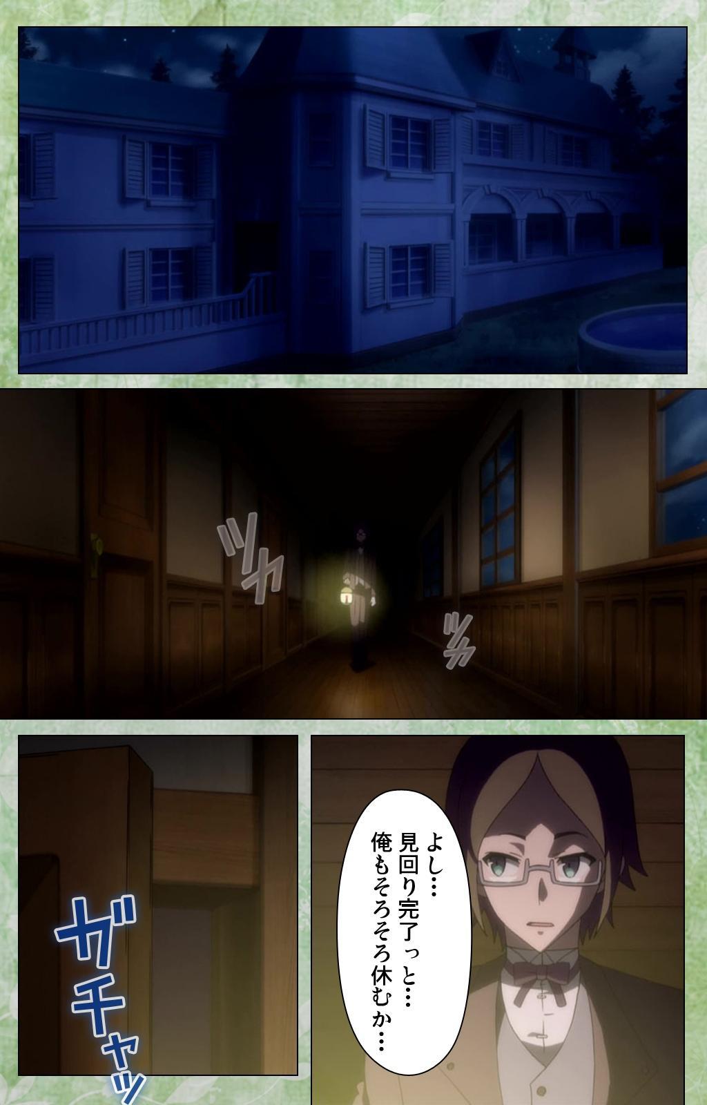 [Shiokonbu] Koimaguwai ~Ikoku na Retoro~ Complete Ban [Digital] 8