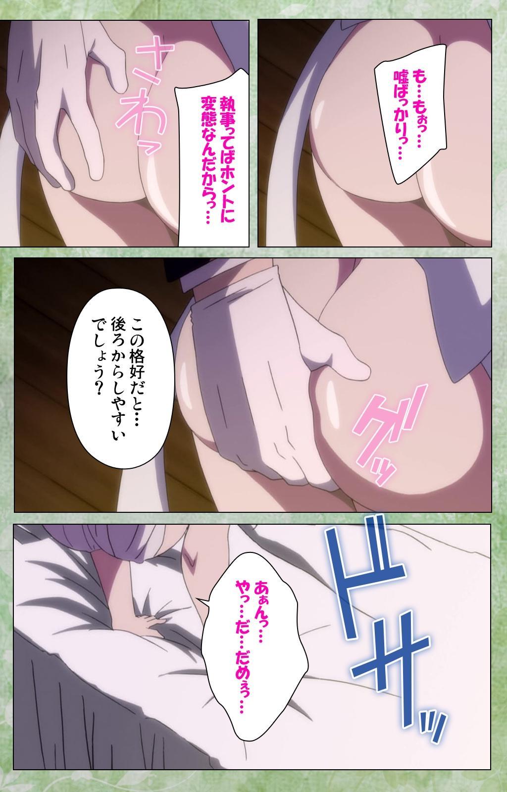 [Shiokonbu] Koimaguwai ~Ikoku na Retoro~ Complete Ban [Digital] 98