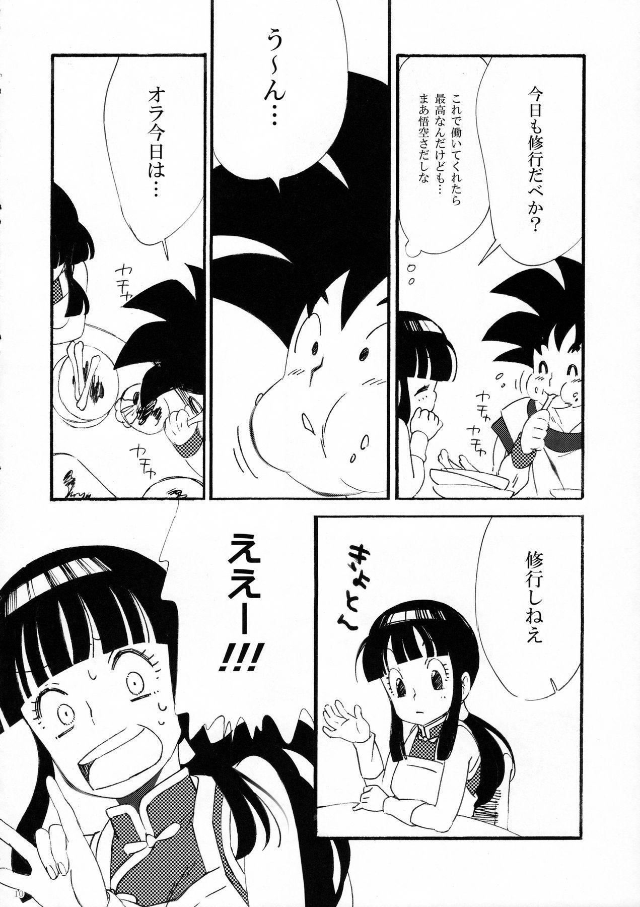Ora no Iukoto o Kikinasai! 10