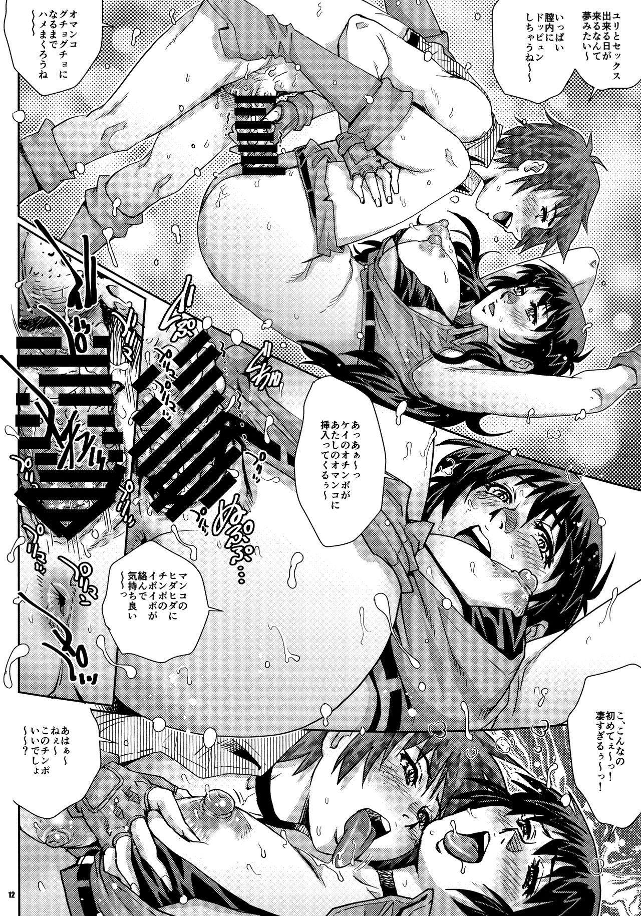 Dirty Pair no Dai Inkei 10