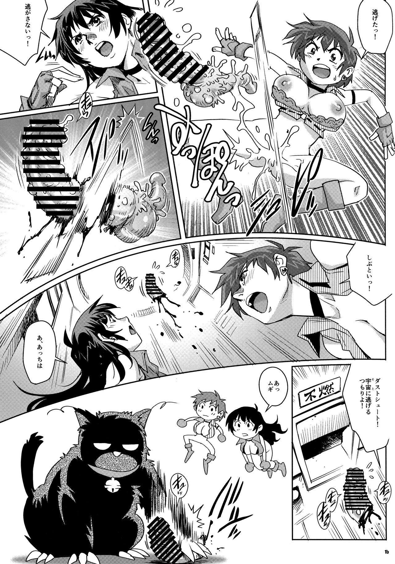 Dirty Pair no Dai Inkei 13