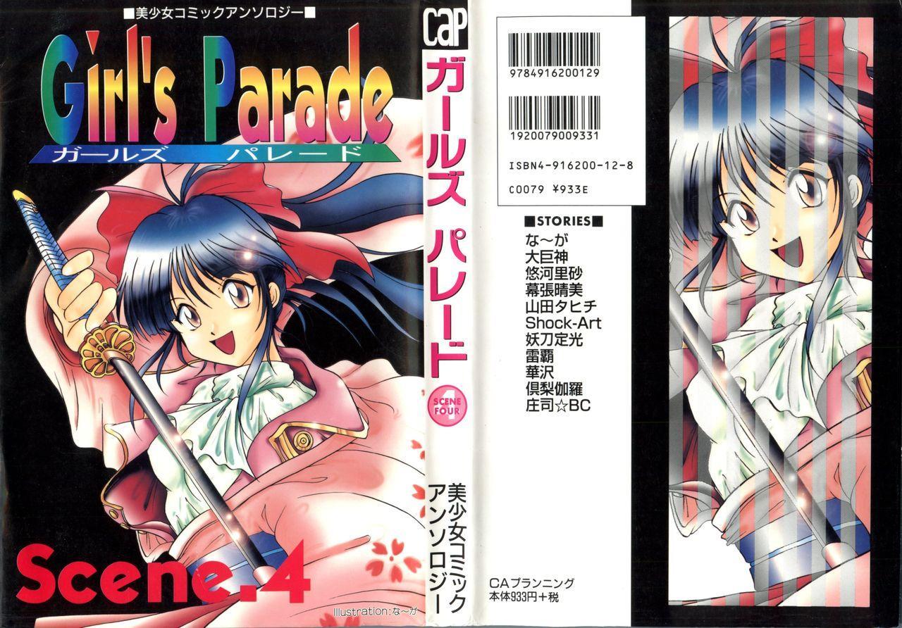 Girl's Parade Scene 4 0