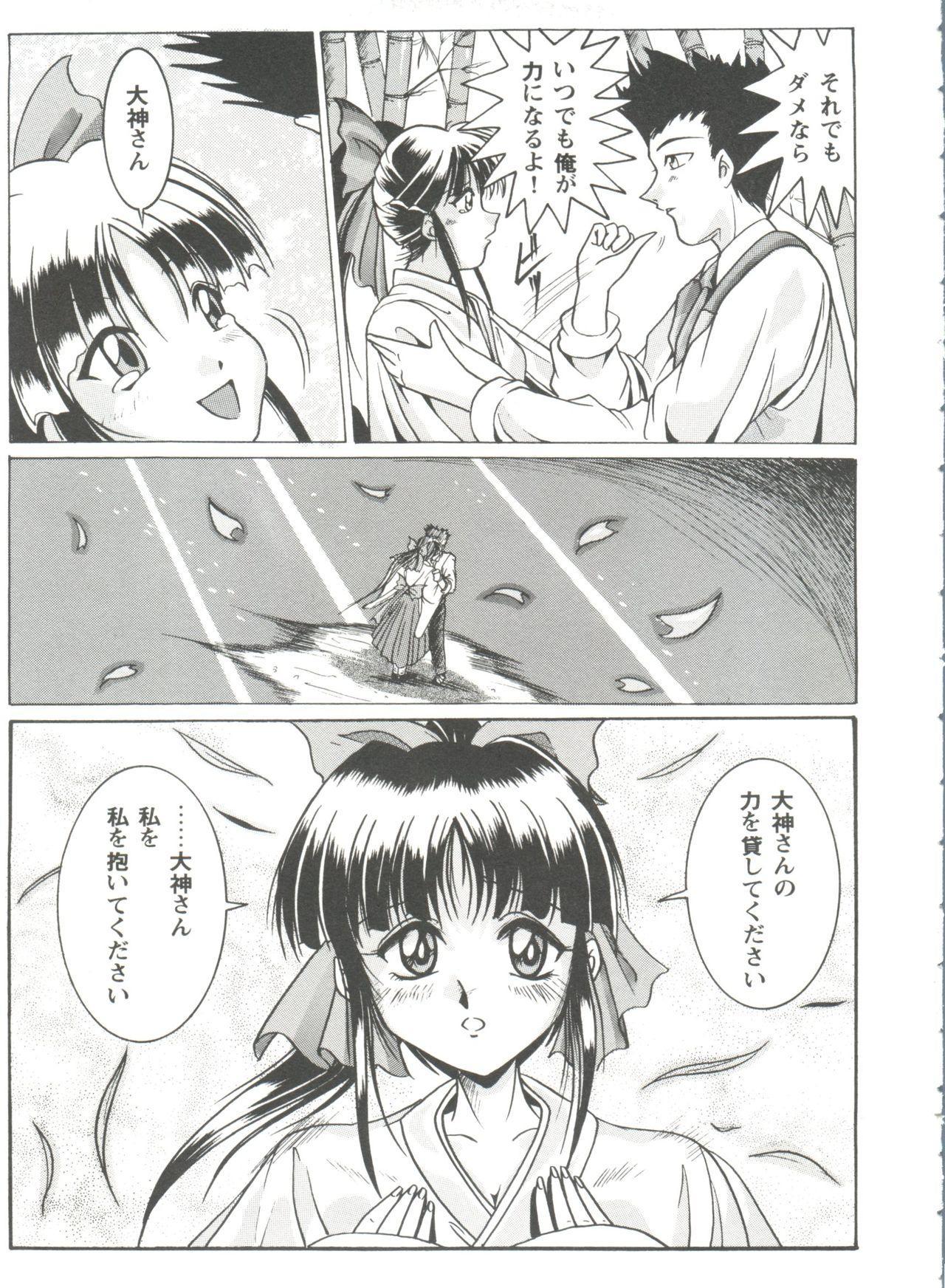 Girl's Parade Scene 4 9