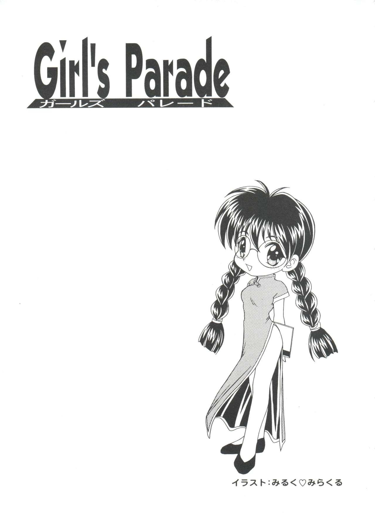 Girl's Parade Scene 4 169