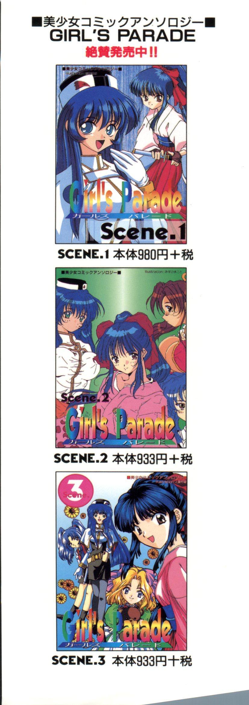 Girl's Parade Scene 4 1