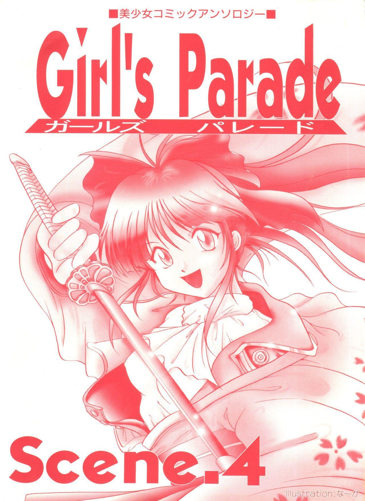 Girl's Parade Scene 4 2