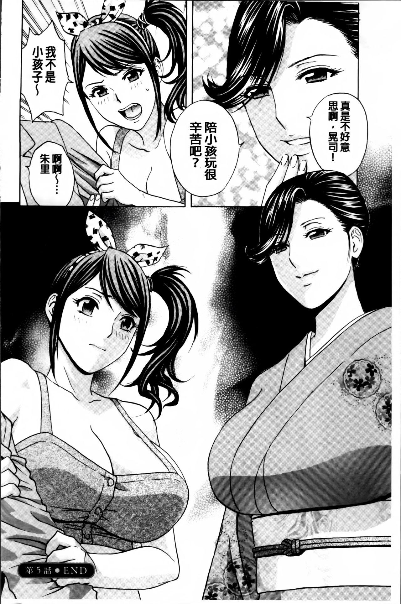 Midara Shimai Asobi 104
