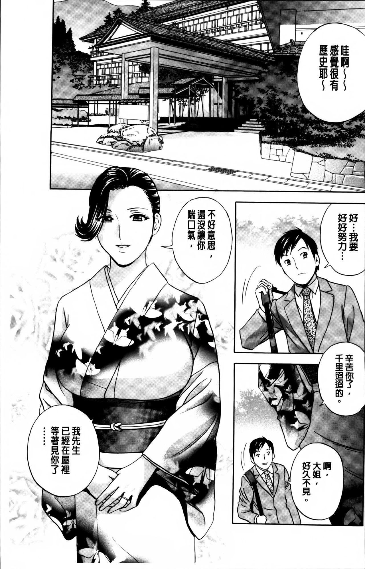 Midara Shimai Asobi 15