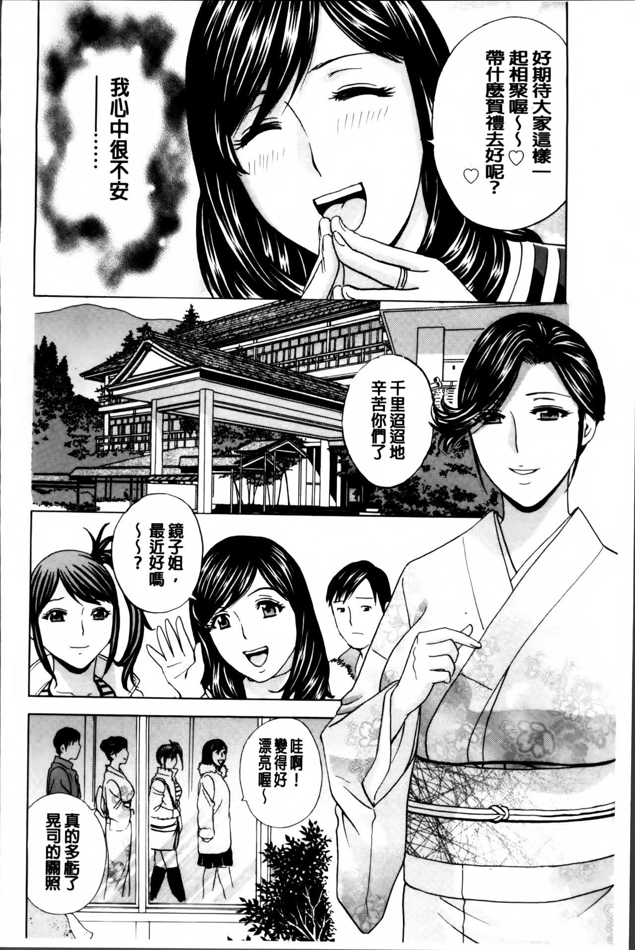 Midara Shimai Asobi 168