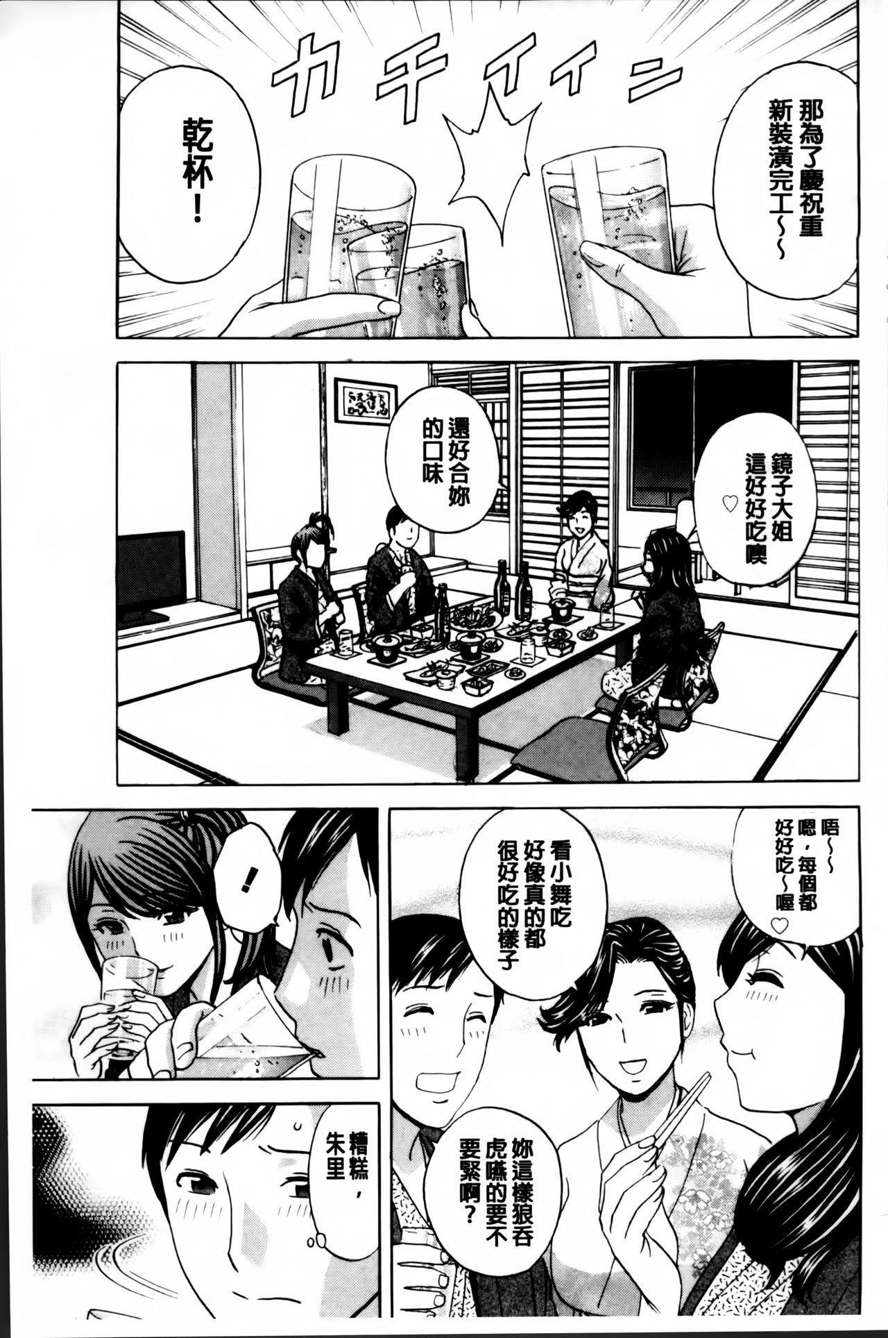 Midara Shimai Asobi 169