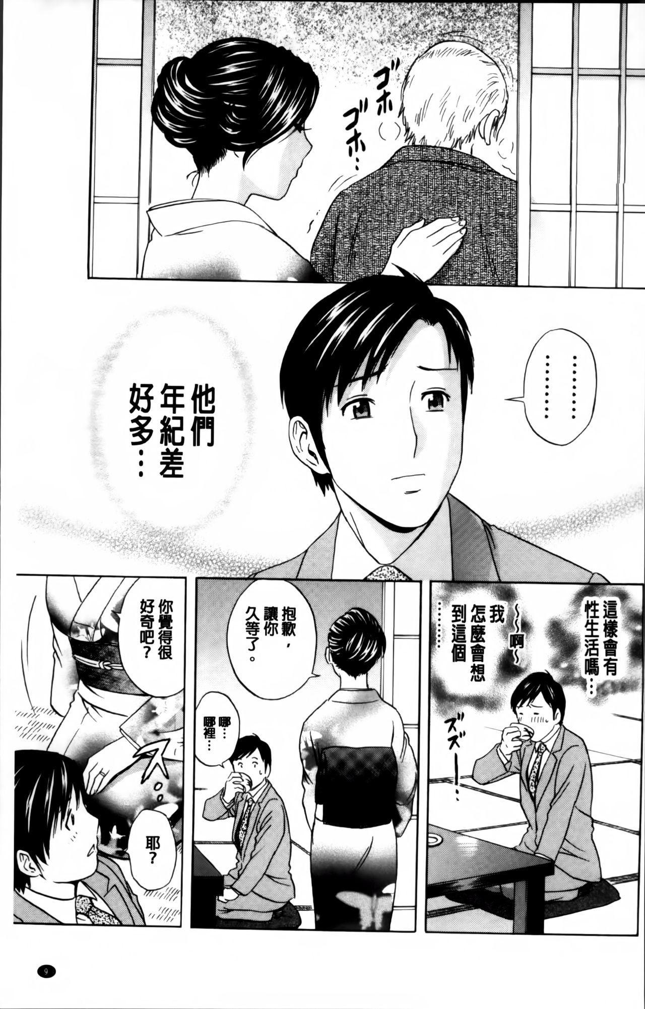 Midara Shimai Asobi 17