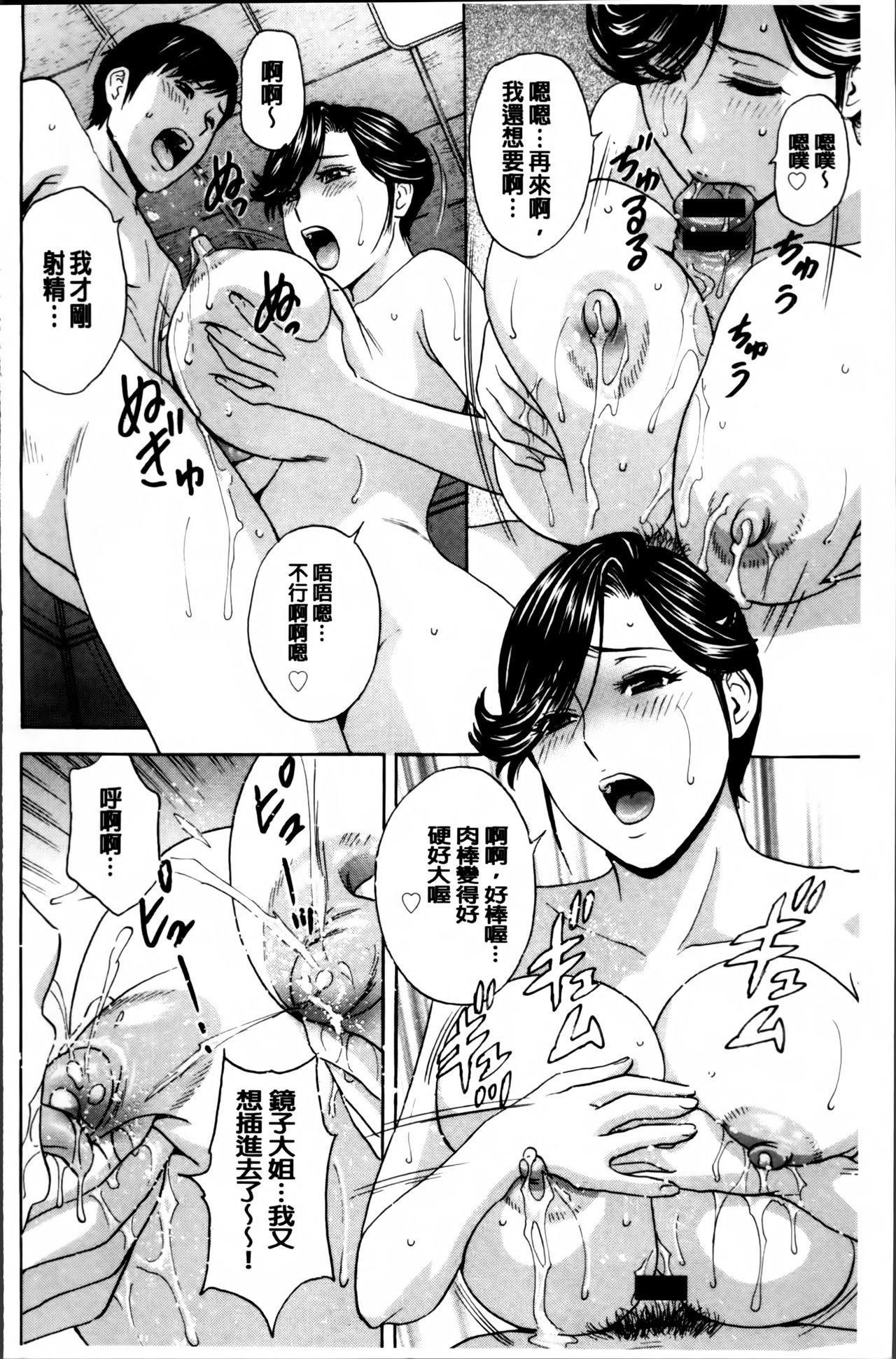 Midara Shimai Asobi 196