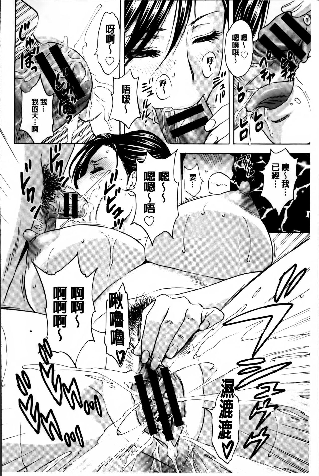 Midara Shimai Asobi 36