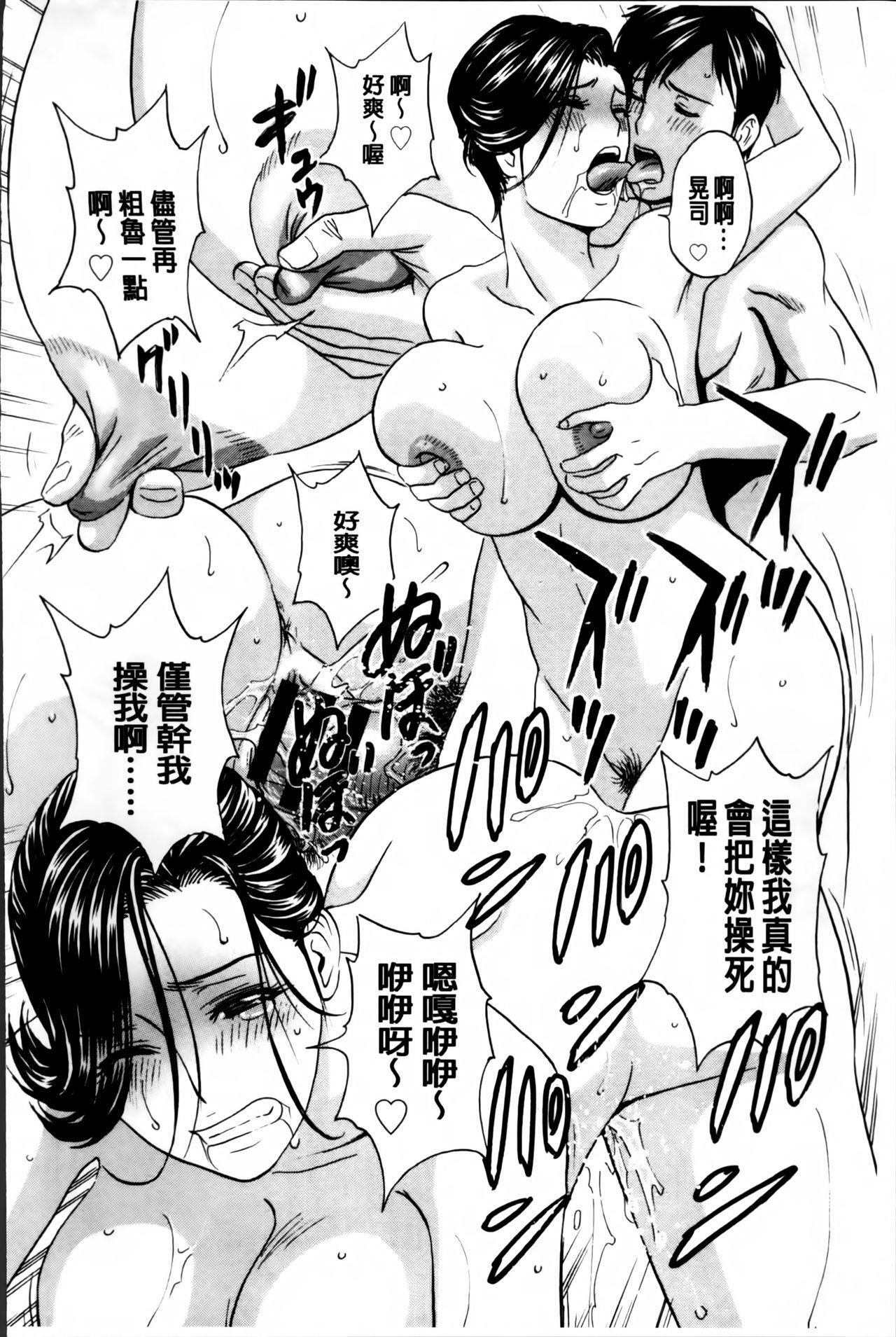 Midara Shimai Asobi 40