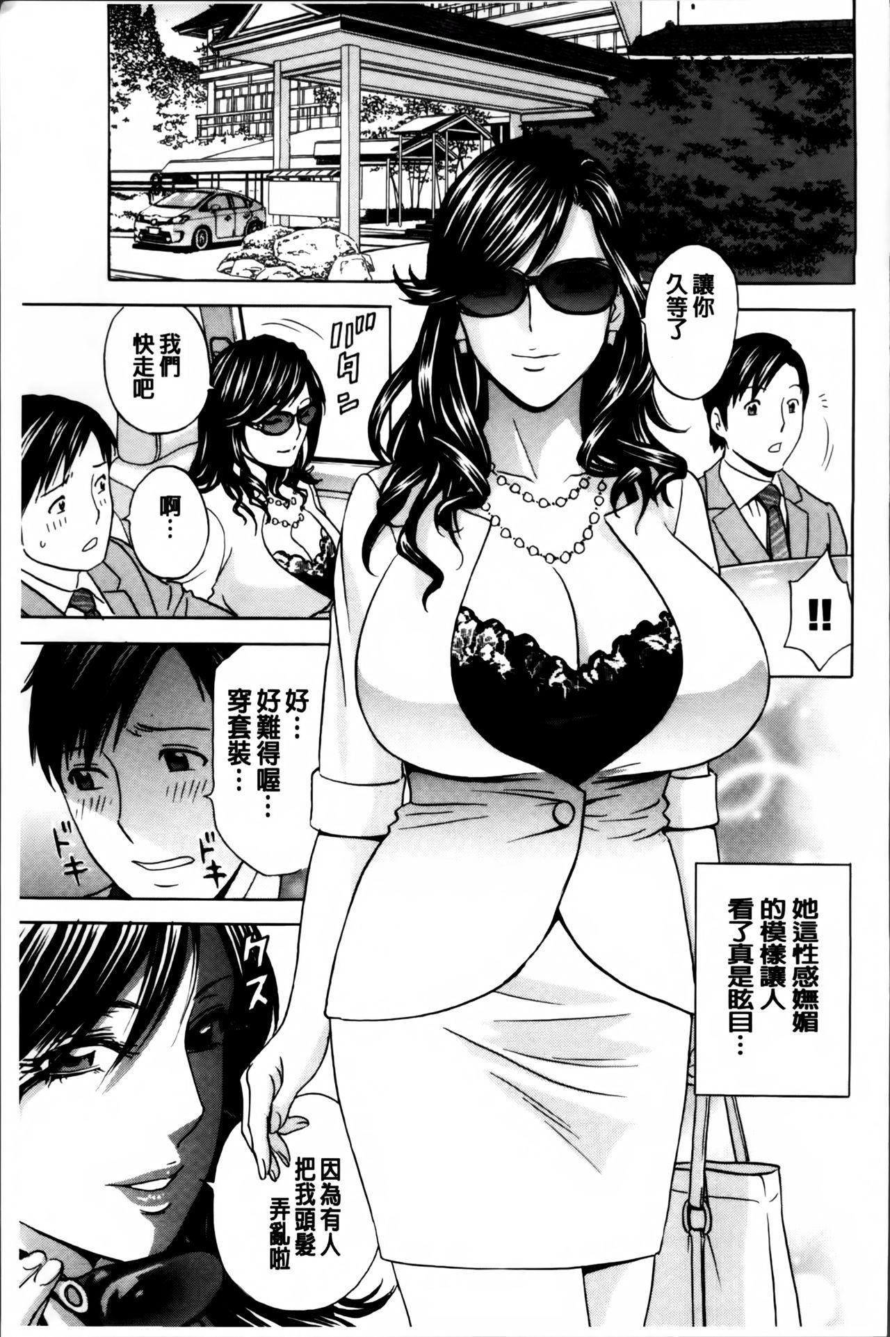 Midara Shimai Asobi 51