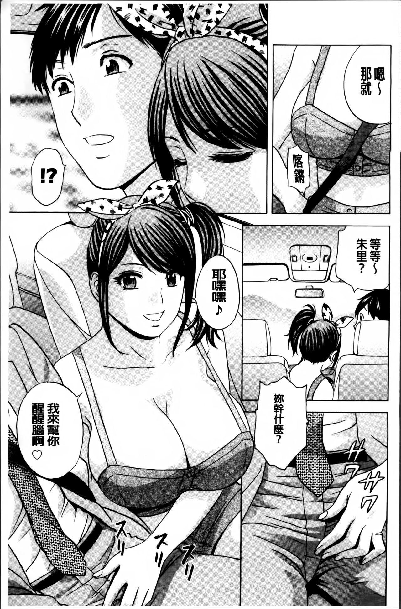 Midara Shimai Asobi 91