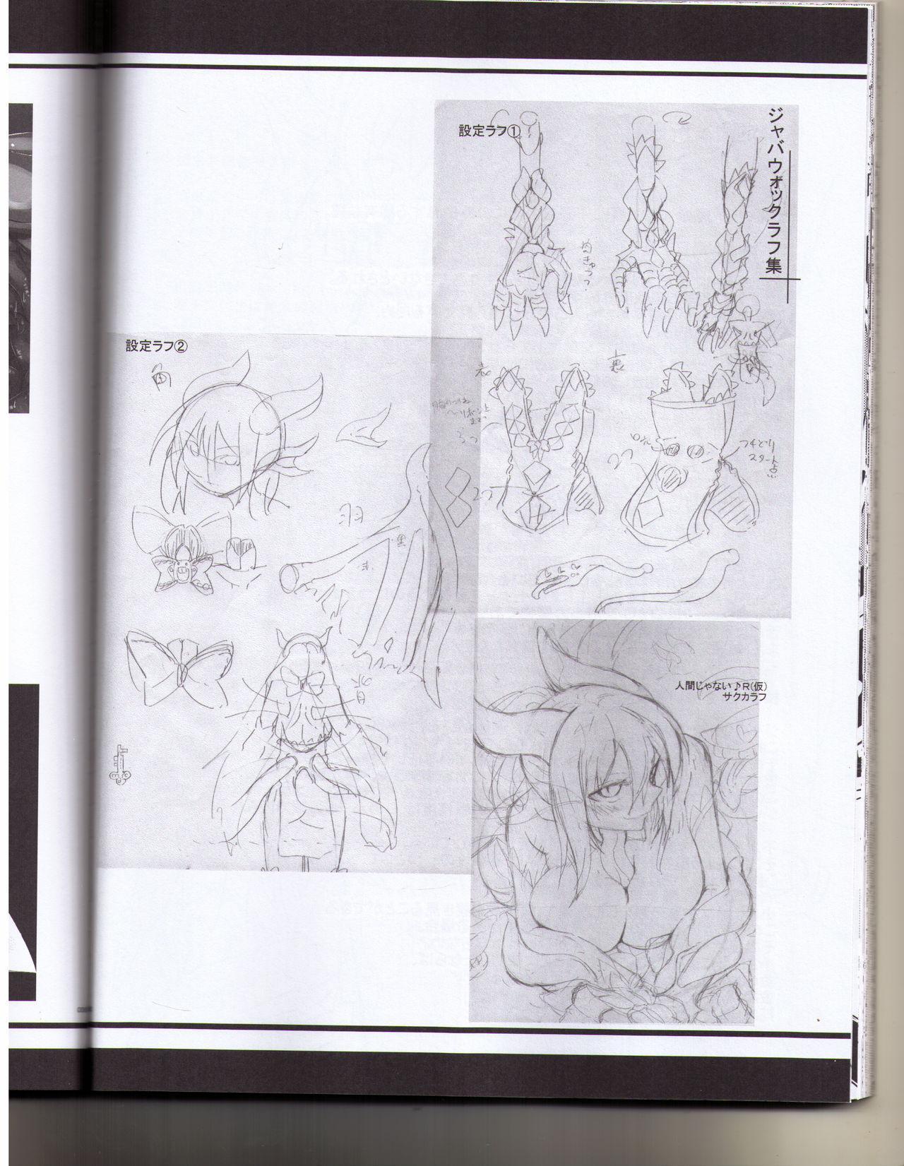 Watashi no Koibito o Shoukaishimasu! EX Zukan Soushuuhen 21