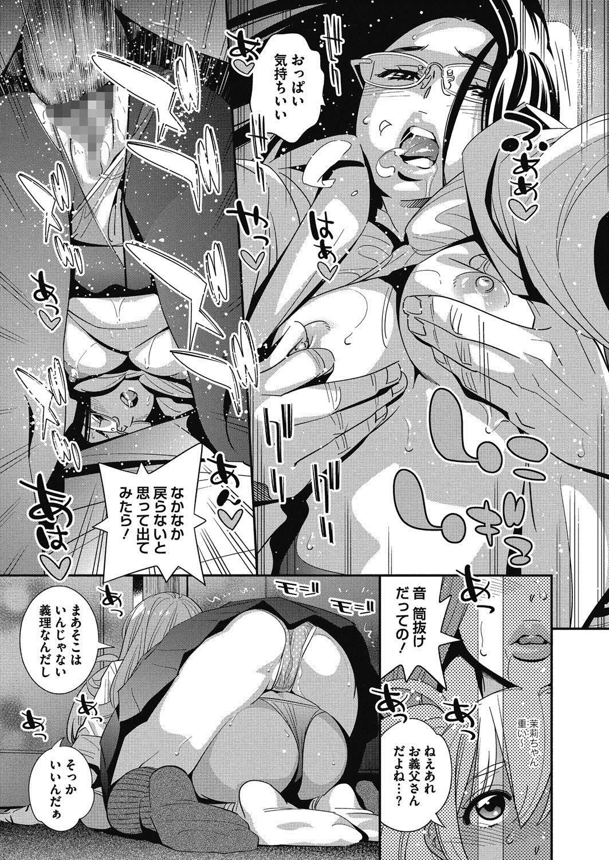COMIC Megastore Alpha 2016-09 259
