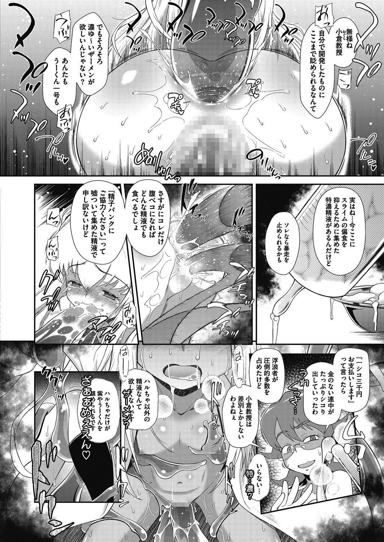 COMIC Megastore Alpha 2016-09 358