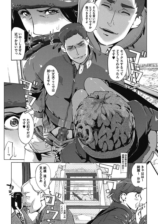 COMIC Megastore Alpha 2016-09 379