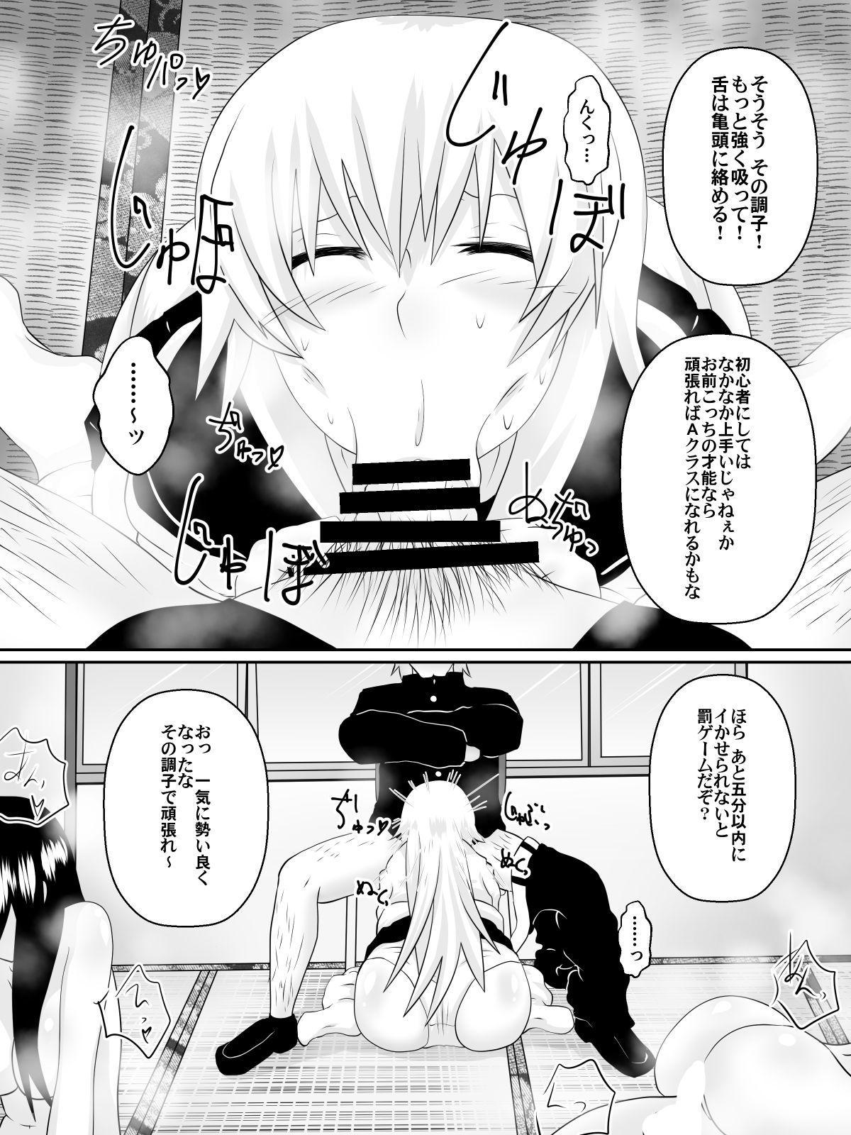 Dorei Gakuen 10