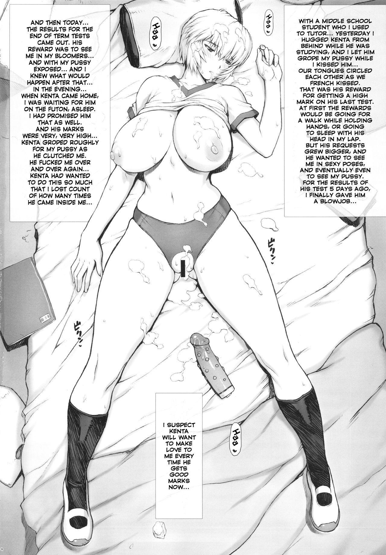 Ayanami Dai 6 Kai 12