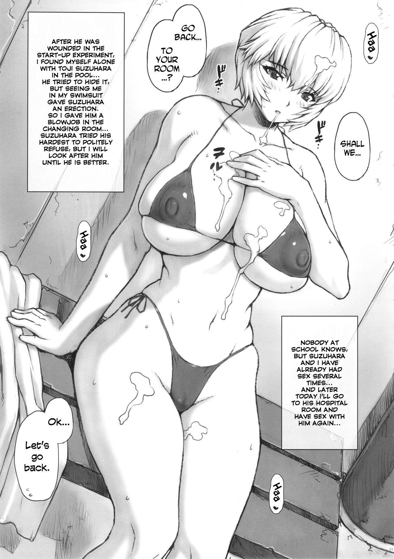 Ayanami Dai 6 Kai 15