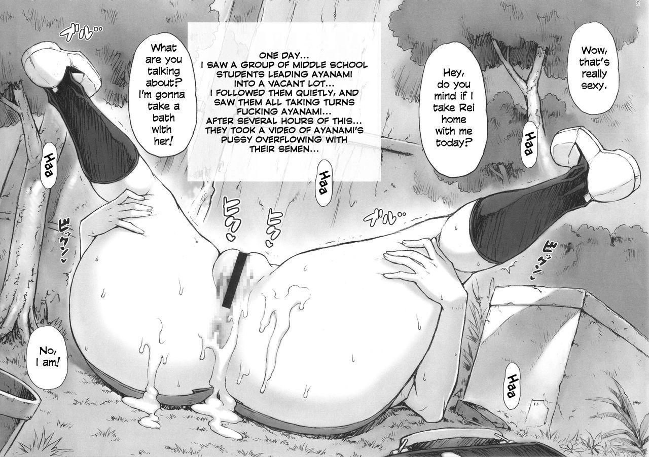 Ayanami Dai 6 Kai 33