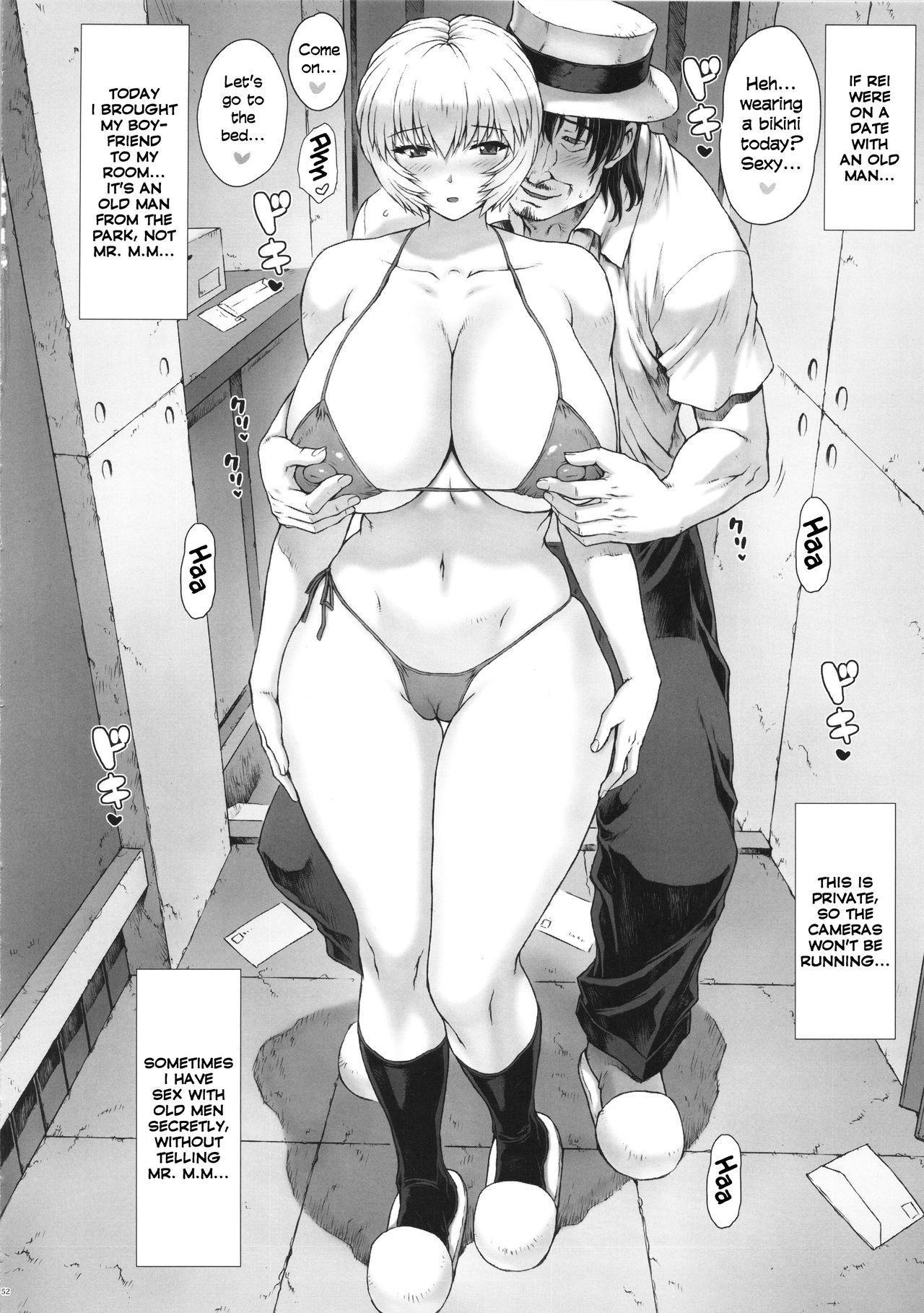 Ayanami Dai 6 Kai 56