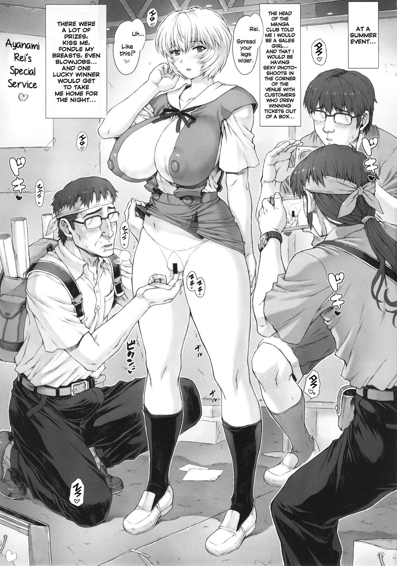 Ayanami Dai 6 Kai 59