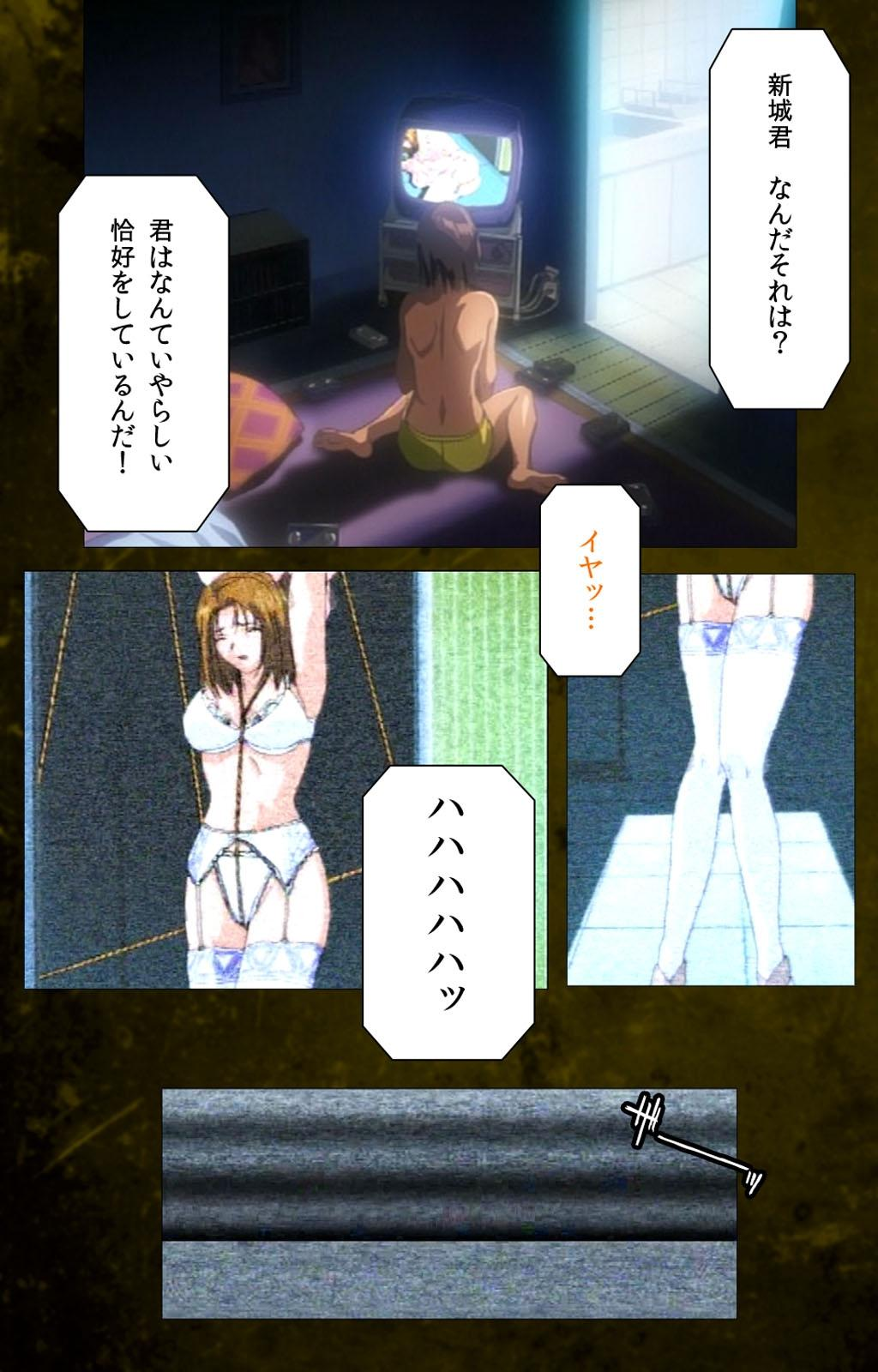 Yakin Byoutou Karte.8 Complete Ban 8