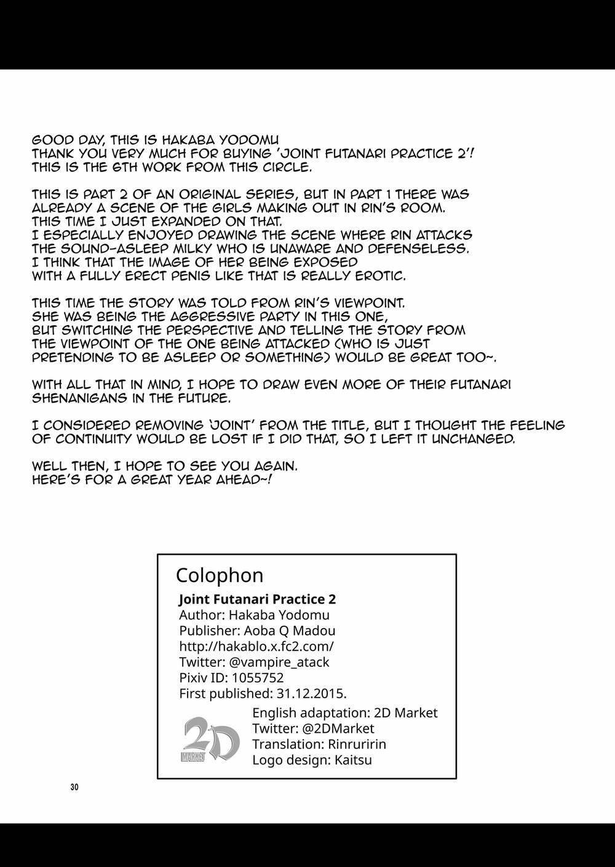 Issho ni Futanari Practice 2 | Joint Futanari Practice 2 28