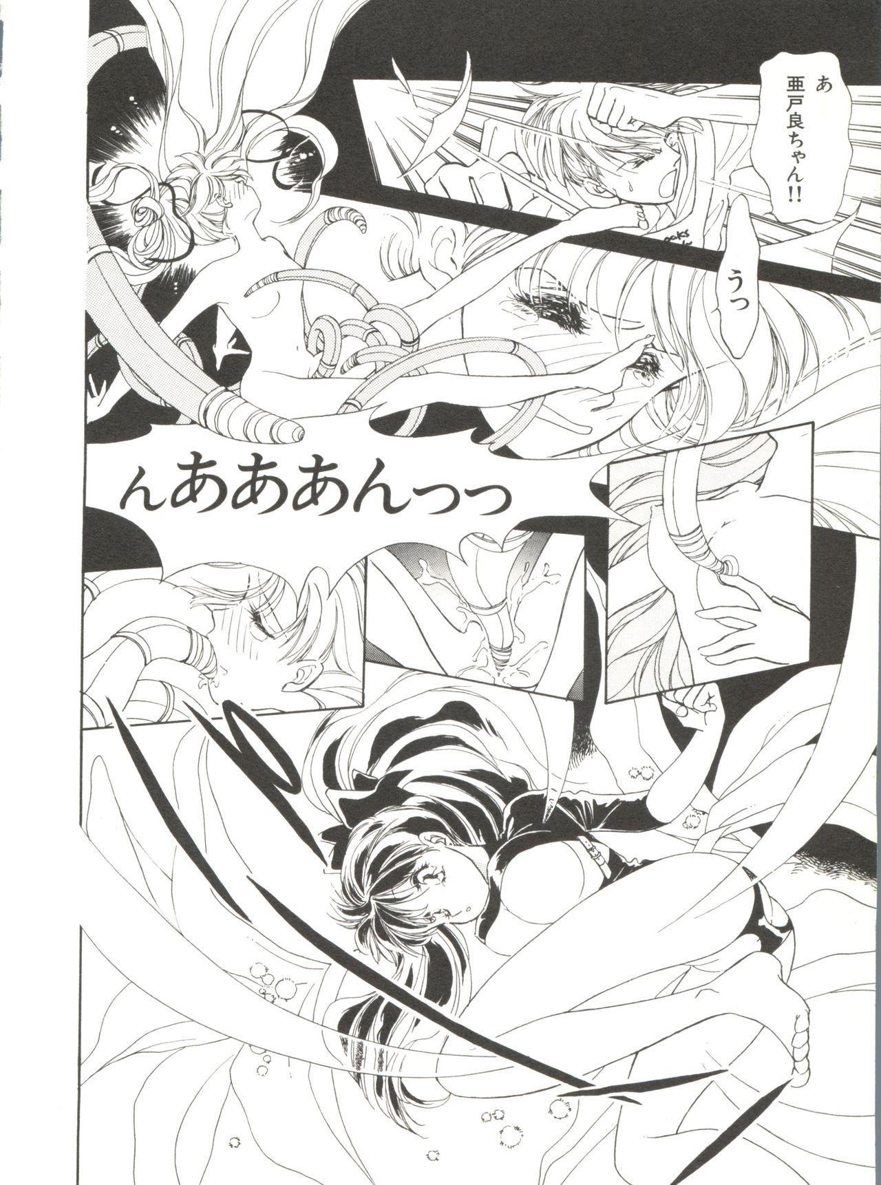 Bishoujo Doujinshi Anthology 6 9